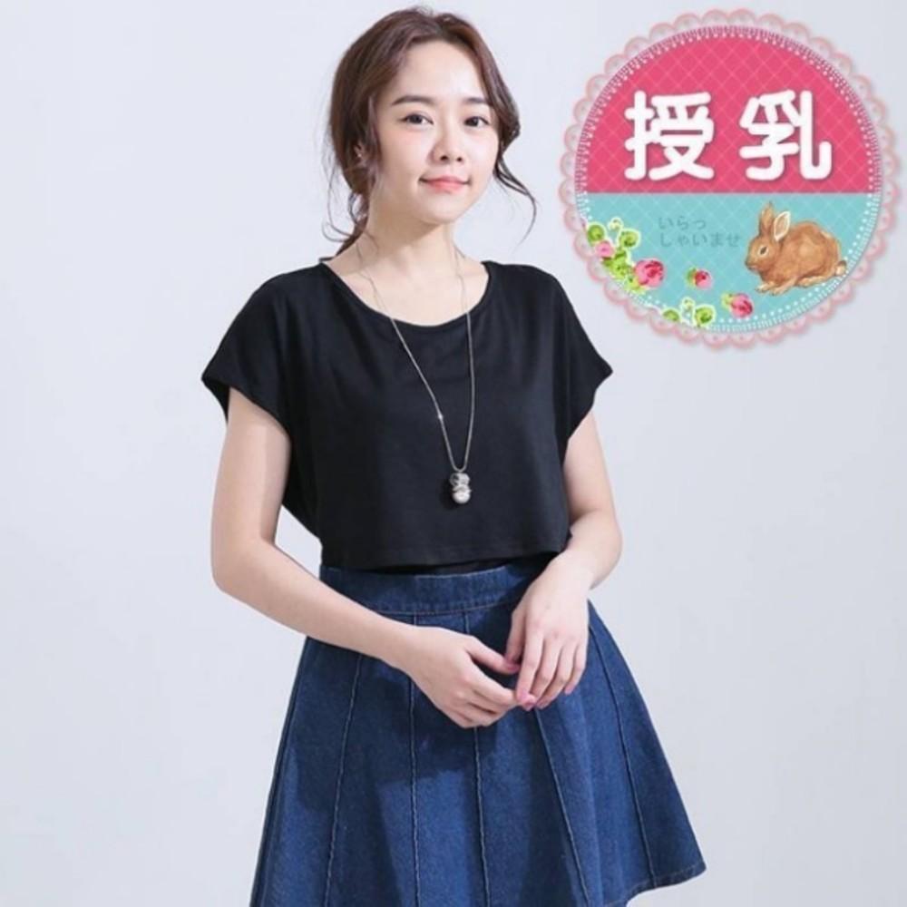 哺乳棉T【B0019GU】短袖 素色 圓領 哺乳衣 孕婦裝 哺乳裝
