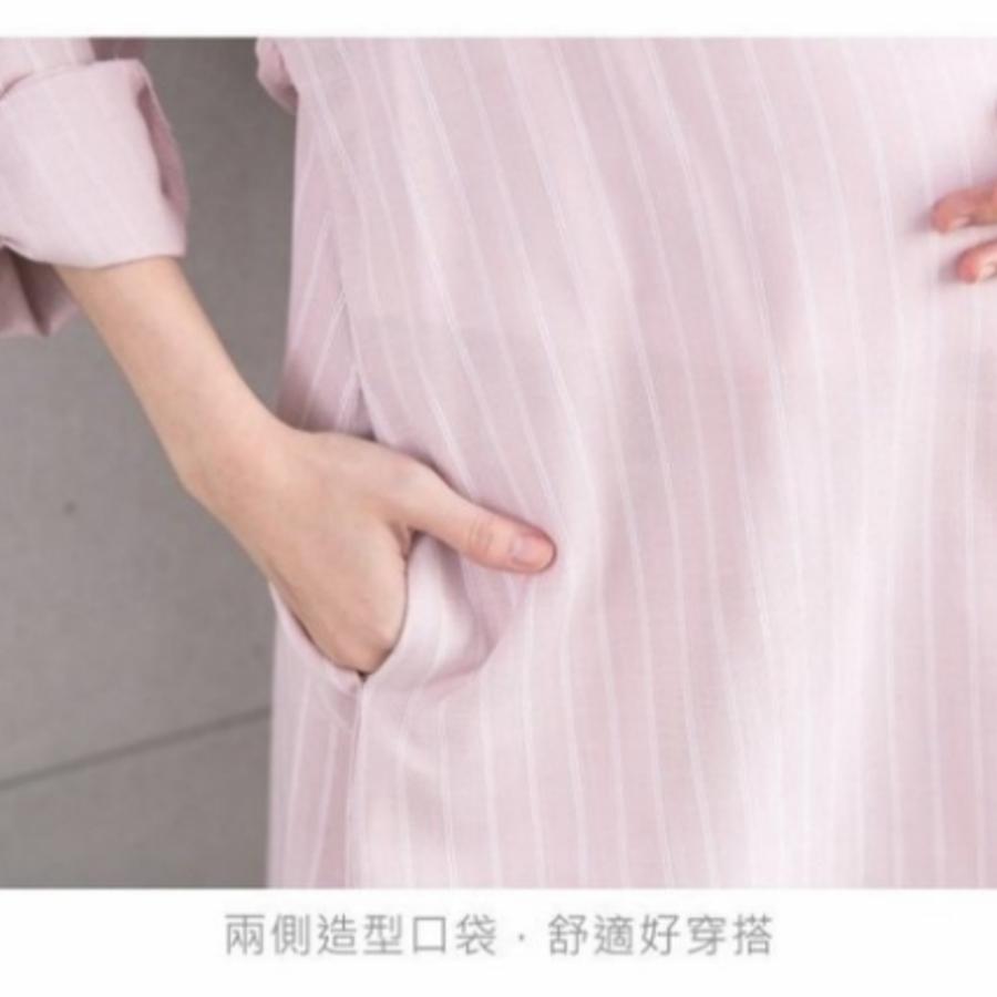 條紋哺乳襯衫 【B0257】 純棉 哺乳衣 長袖 孕婦裝 哺乳裝 孕哺二穿