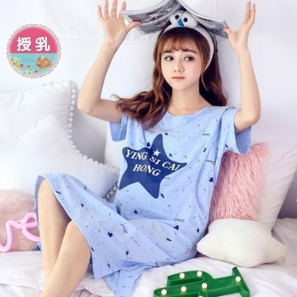 B1878 - 哺乳裙 【B1878】 BLING STAR 短袖 孕婦 睡裙 哺乳睡衣 哺乳衣 孕婦裝 哺乳裝
