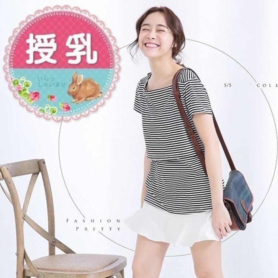 B2009GU-哺乳條紋垂領上衣【B2009GU】短袖 方領 條紋 哺乳衣 孕婦裝 哺乳裝