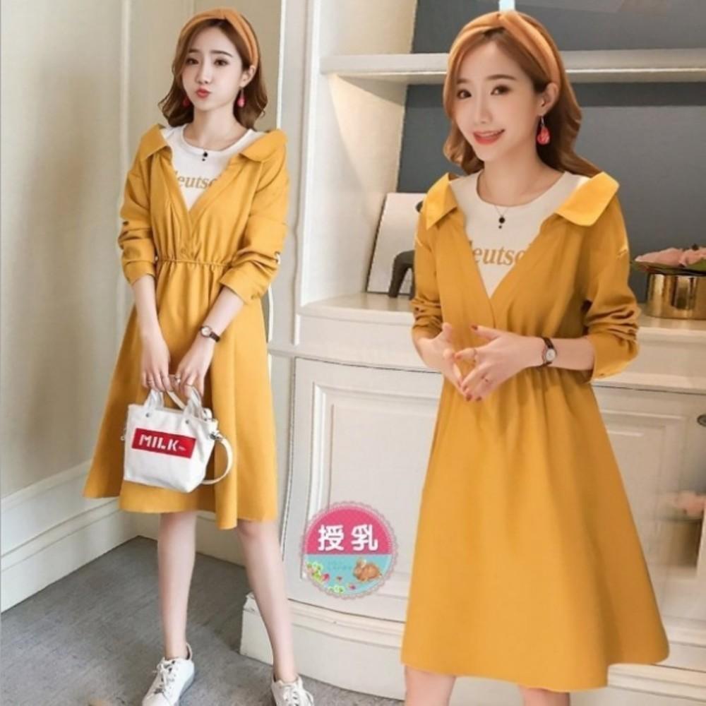 B2533-哺乳 洋裝【B2533】韓系 假兩件 拼接 超質感 長袖 洋裝 孕婦裝 哺乳衣