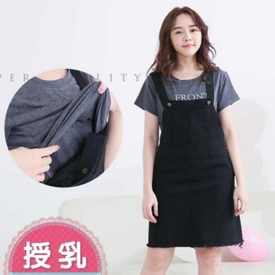 B2709GU-韓國背心裙十哺乳衣 【B2709GU】 吊帶裙 二件式 哺乳衣 孕婦裝 哺乳裙 孕婦洋裝