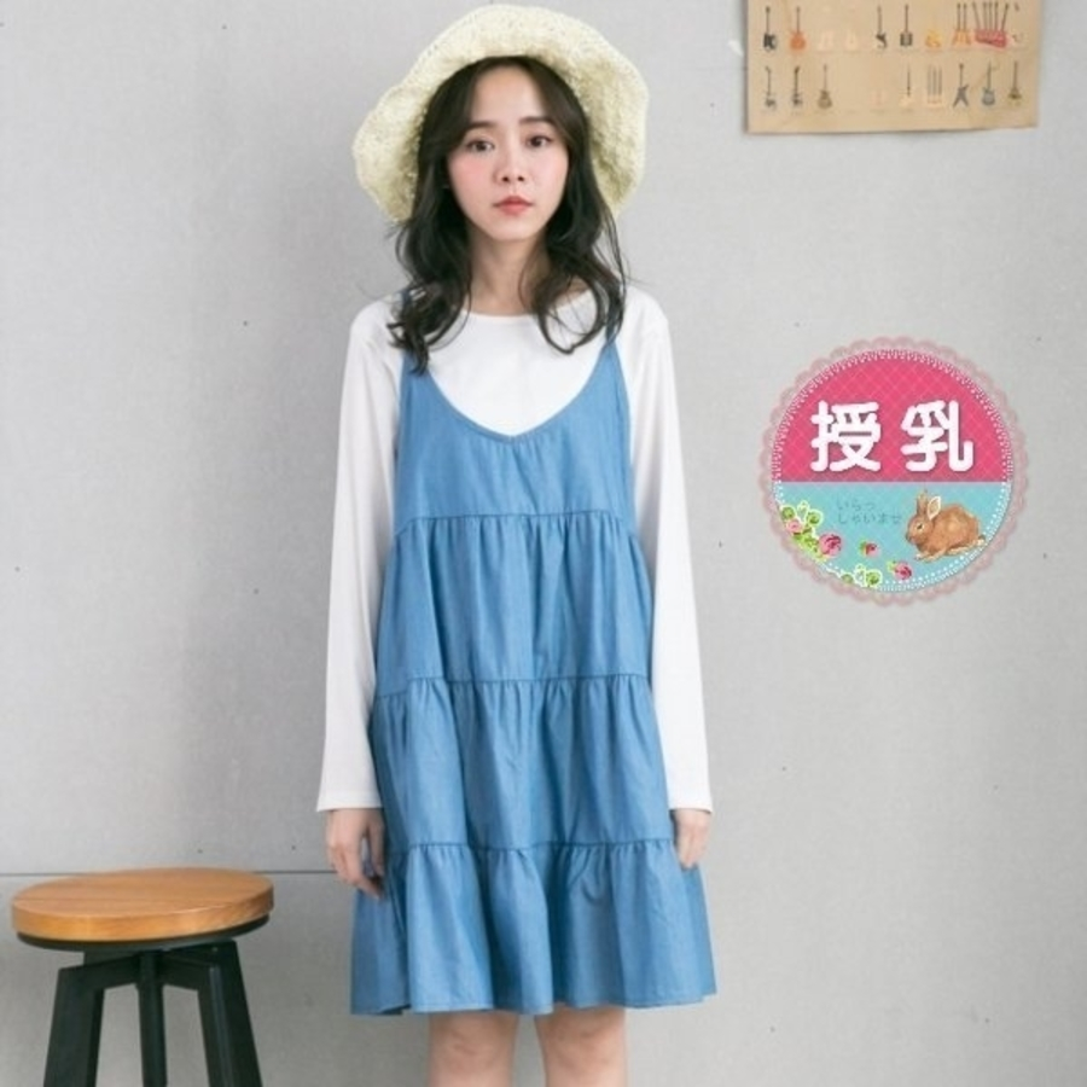 B3257GU-兩件式哺乳裙 【B3257GU】 傘狀 吊帶裙 長袖 長版T 孕婦裝 背心裙 哺乳衣