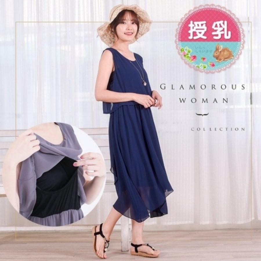 B3909GU-哺乳裙 【B3909GU】裙擺交叉雪紡洋裝 孕婦裝 哺乳裝 哺乳上衣 孕哺二穿