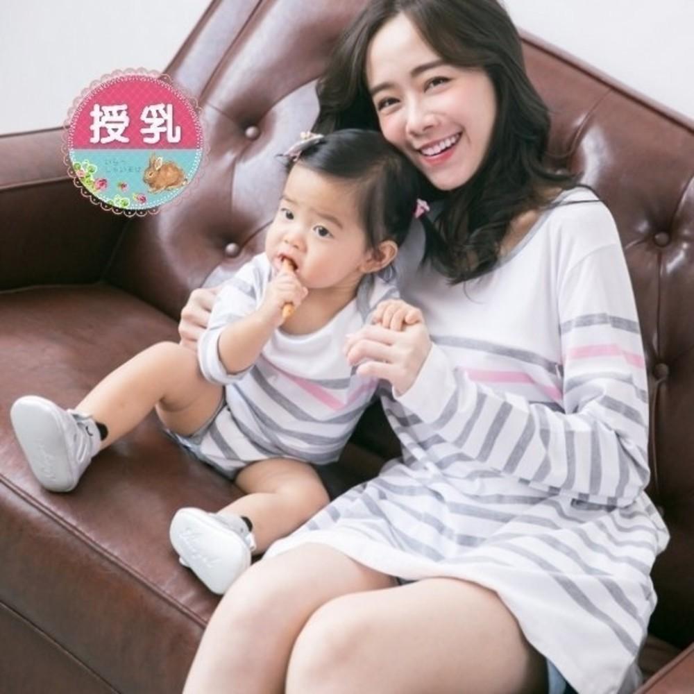 B4157GU - 韓版哺乳裙 【B4157GU】 兩件式 長袖 哺乳裙 條紋 孕婦洋裝 哺乳 親子裝 包屁衣