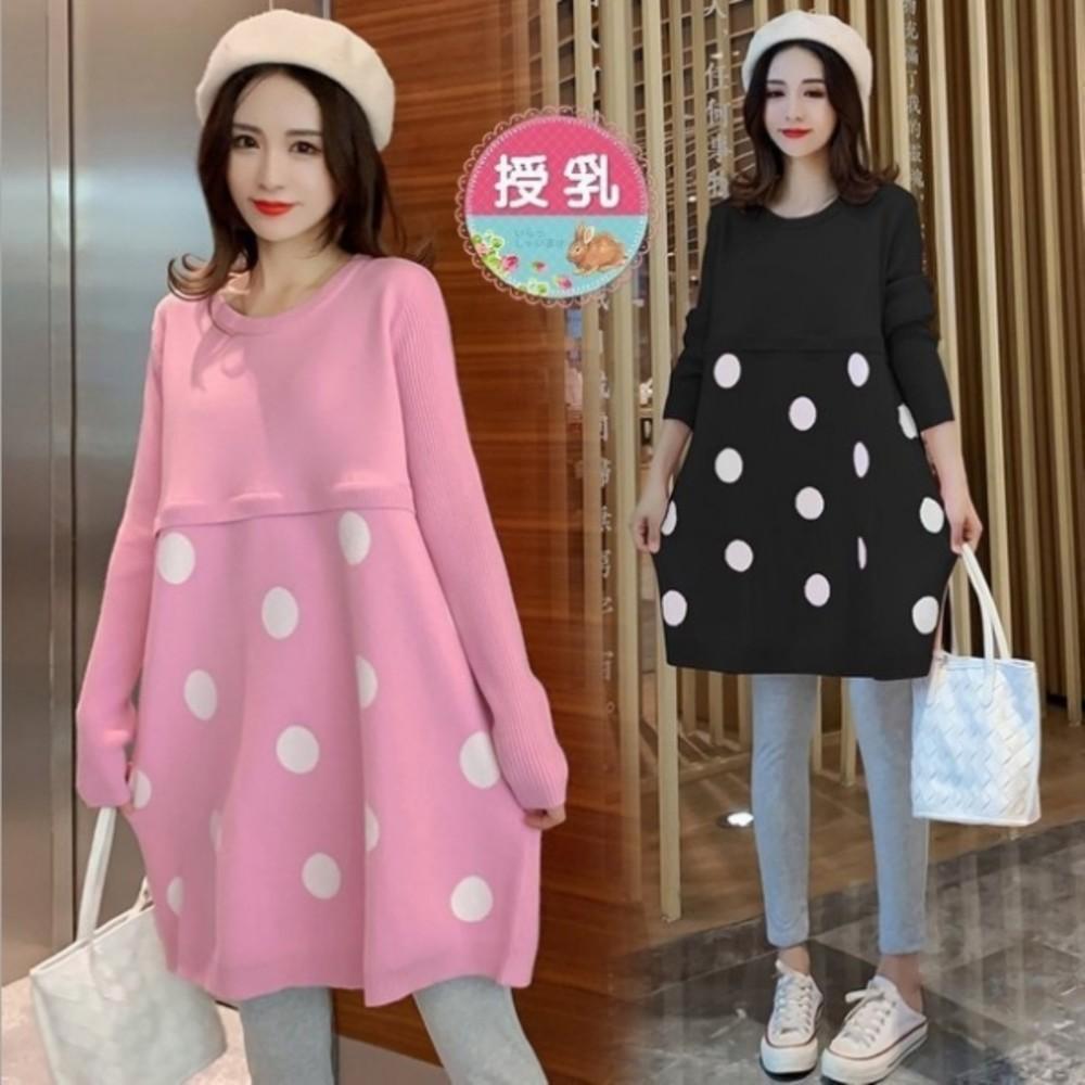 B5228-韓系 洋裝 【B5228】 哺乳 質感 長袖 針織 毛衣 孕婦裝 毛衣裙 針織洋裝 哺乳洋裝