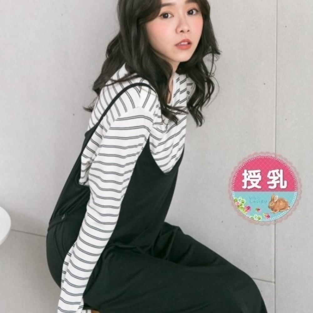 B6257GU-韓系哺乳裙 【B6257GU】 超值兩件組 條紋 哺乳衣 吊帶裙 背心裙 吊帶 長裙 長洋裝