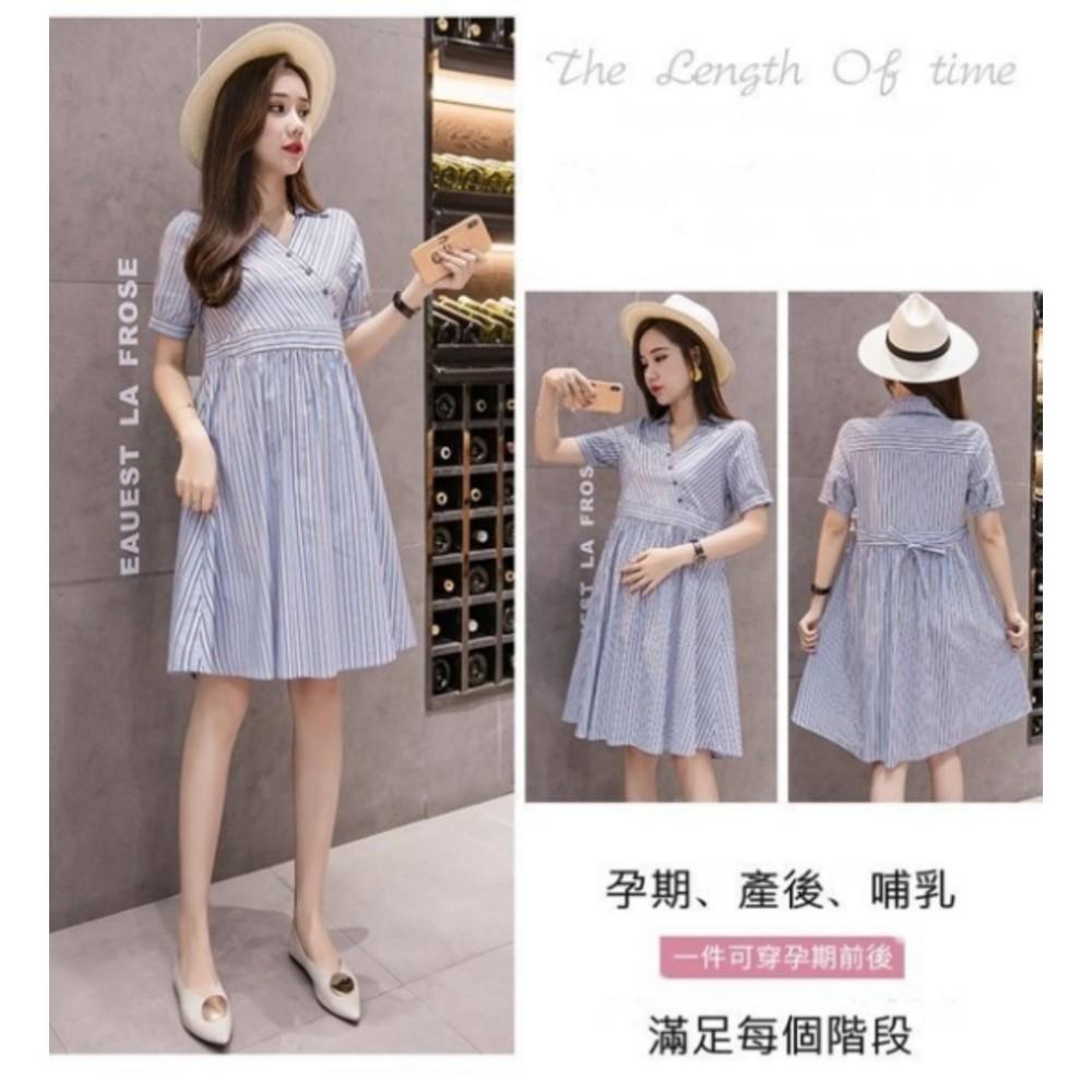 條紋洋裝 【B6356】 孕婦裝 條紋 V領 襯衫領 短袖 洋裝 哺乳裝