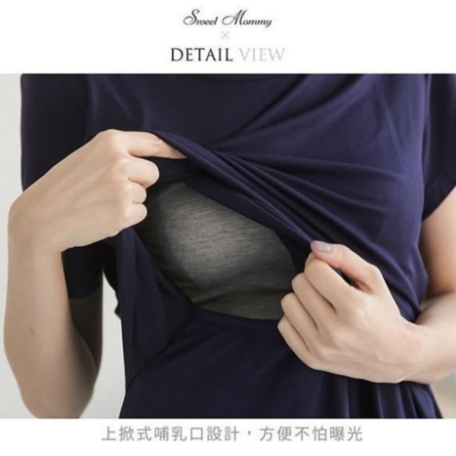 純色 哺乳裝【B6400GU】 親膚 短袖 百搭 哺乳T 孕婦裝 哺乳上衣 哺乳衣