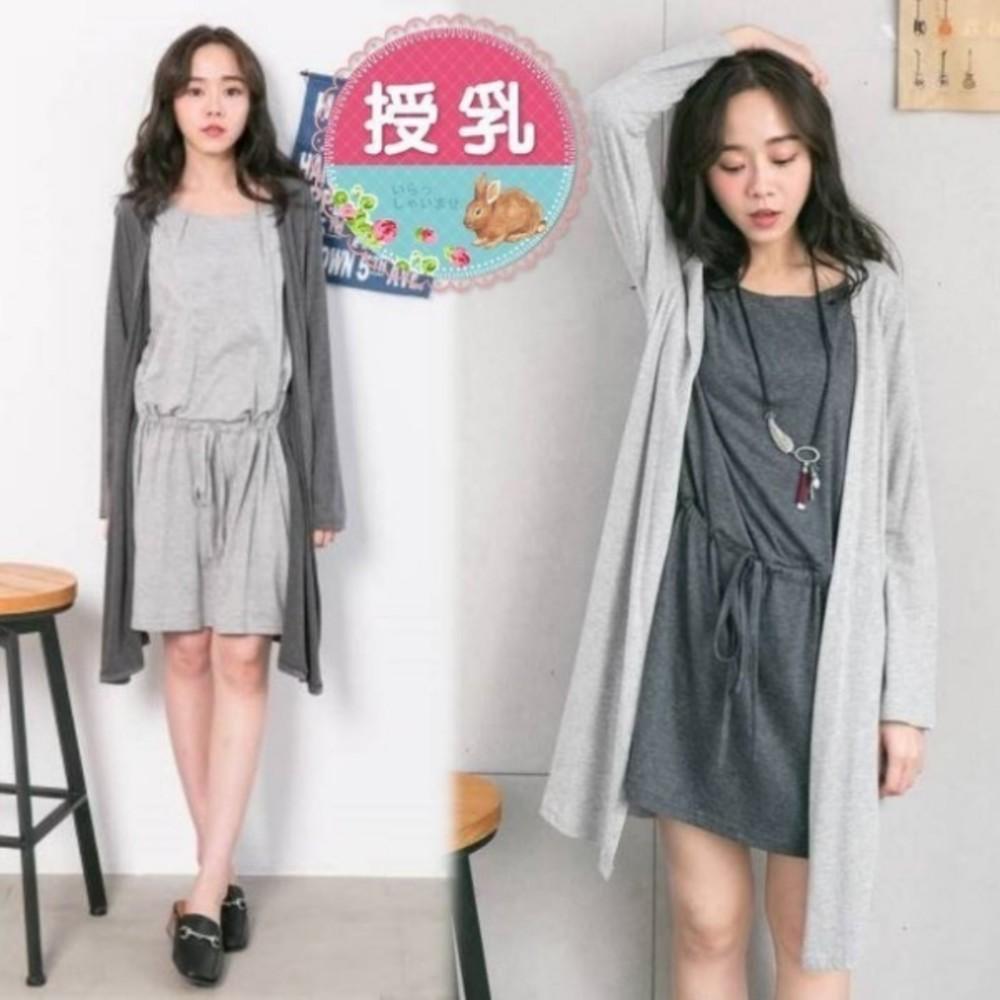 B6457GU-薄外套哺乳裙 【B6457GU】 假兩件 抽繩 綁帶 長袖 哺乳裙 撞色 孕婦裝
