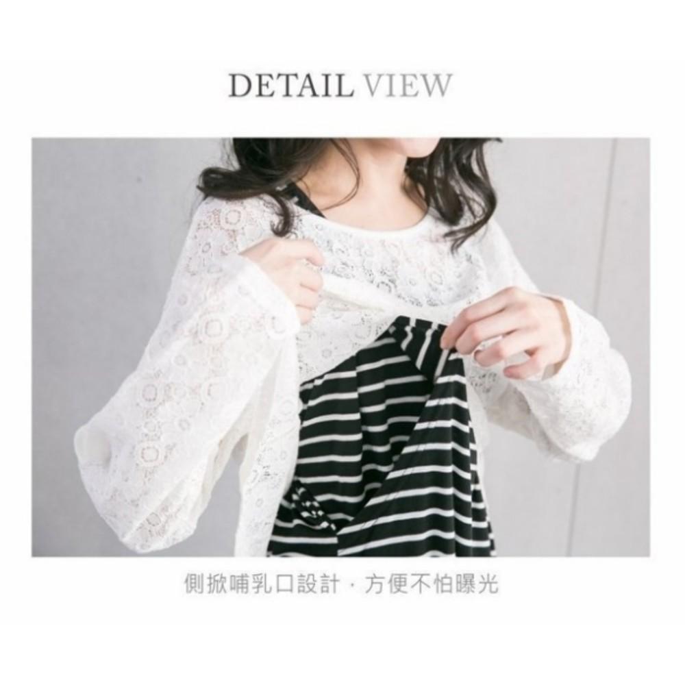 韓版哺乳裙 【B7057GU】 布蕾絲 兩件式 長袖 條紋 哺乳裙 哺乳棉T 背心裙 哺乳 長裙