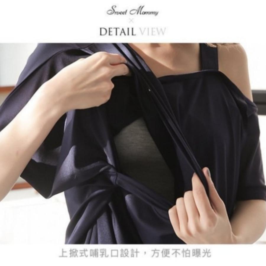 純色 裸肩 哺乳裝【B7200GU】露肩 寬鬆 親膚 短袖 哺乳T 孕婦裝 哺乳上衣 哺乳衣