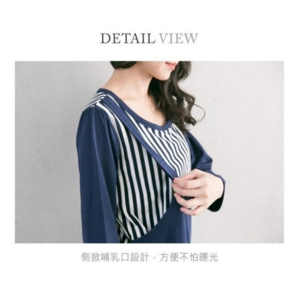 韓版哺乳裙 【B8057GU】 兩件式 長袖 哺乳裙 條紋 背心裙 哺乳 親子裝 包屁衣