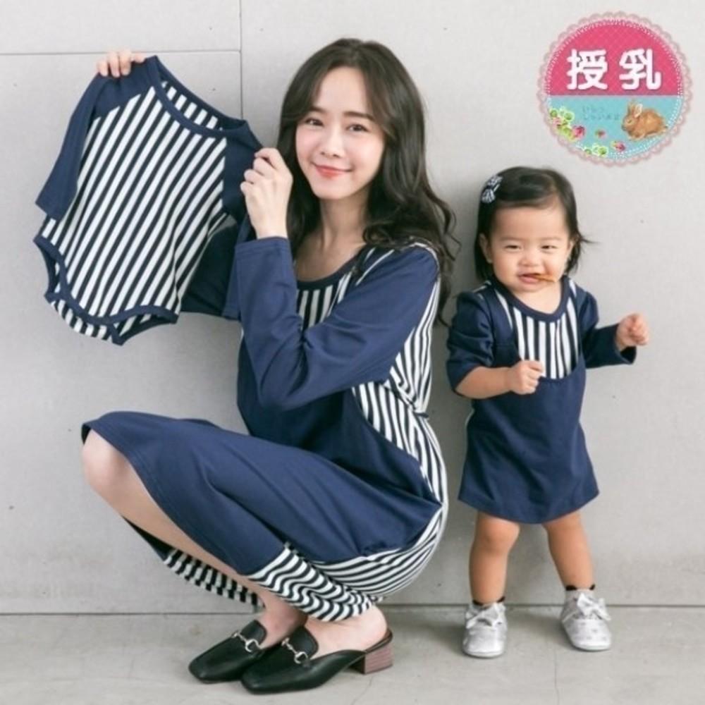 B8057GU - 韓版哺乳裙 【B8057GU】 兩件式 長袖 哺乳裙 條紋 背心裙 哺乳 親子裝 包屁衣