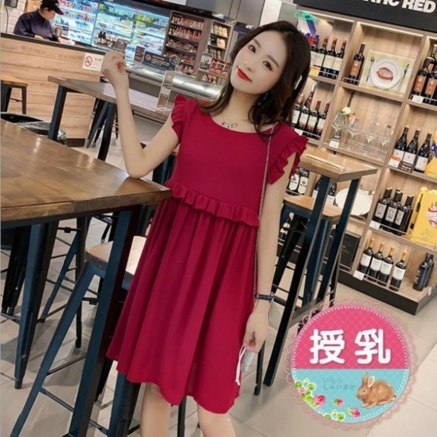 小香風荷葉哺乳洋裝【B8131】 韓系 無袖 純色 飛袖 圓領 孕婦裝 洋裝 實拍