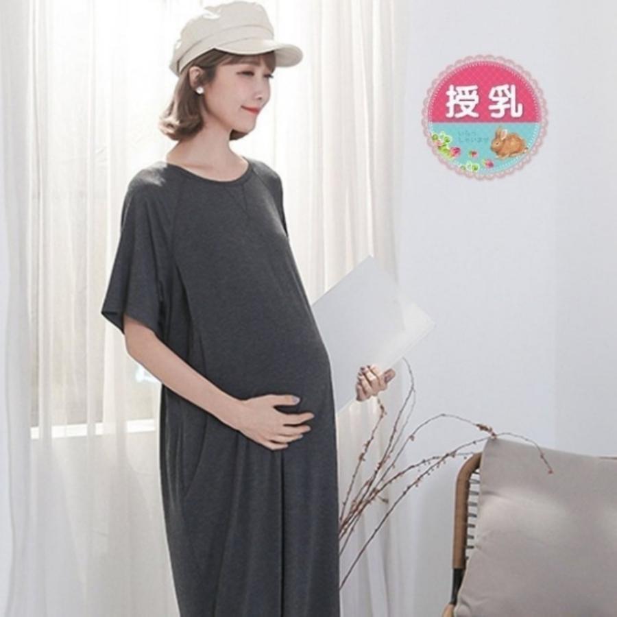 漂亮小媽咪 寬鬆哺乳洋裝 【B8700GU】 純色 中長款 短袖 哺乳衣 孕婦裝 哺乳裝 加大尺碼