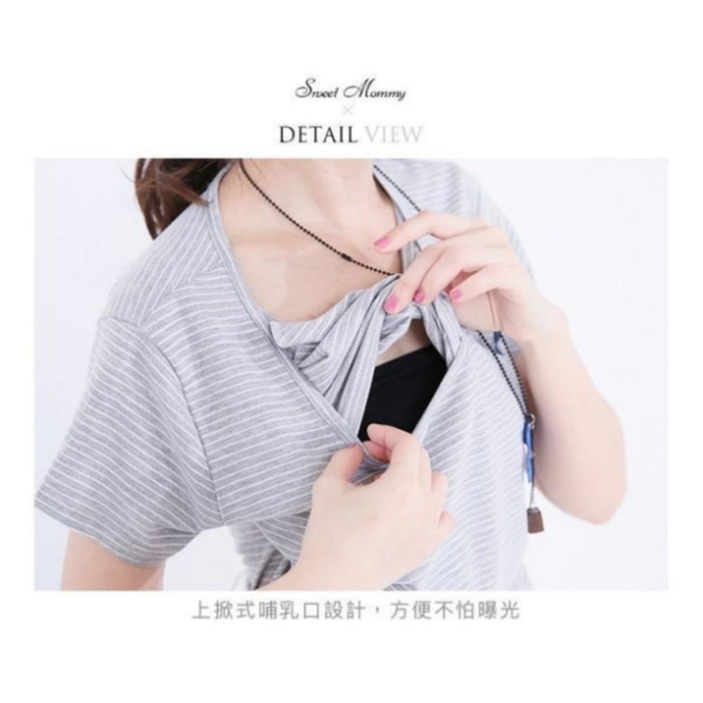 哺乳條紋上衣【B9125GU】短袖 條紋 哺乳衣 孕婦裝 哺乳裝