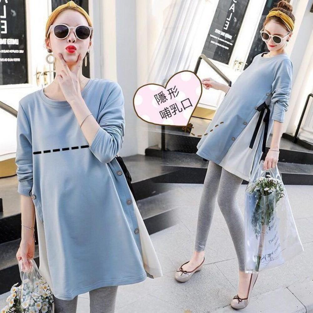 哺乳裙【B9861】韓版修身 顯瘦 長袖 拼接 雪紡 孕婦洋裝 孕婦裝 孕婦洋裝 封面照片