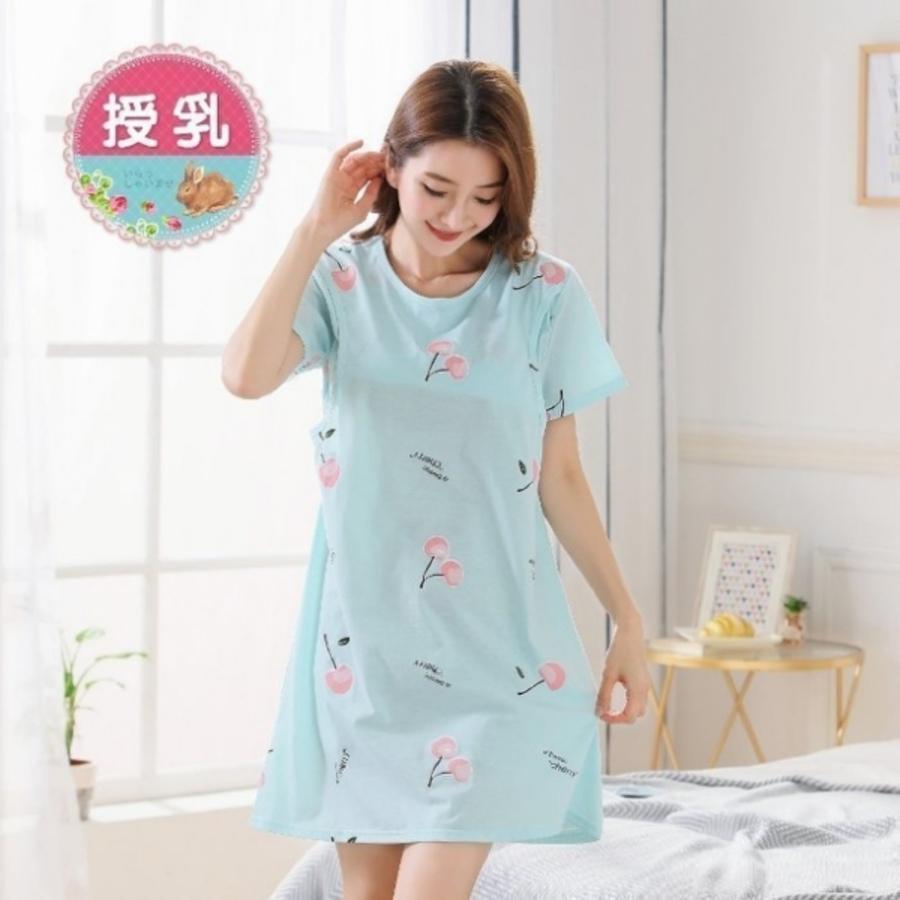 哺乳裙 【B9961】 CHERRY 短袖 睡裙 哺乳衣 哺乳裙 孕婦裝 哺乳衣 睡衣 封面照片
