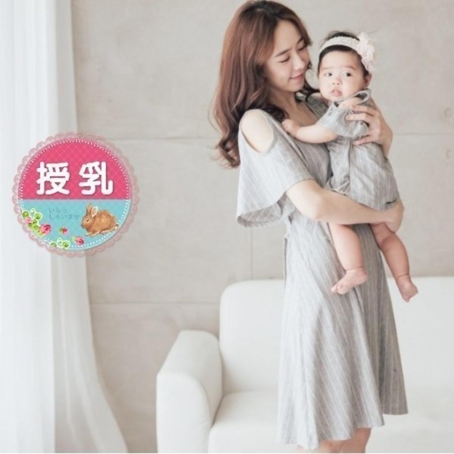 BFC0417GU - 裸肩哺乳裙 【BFC0417GU】 短袖 哺乳裝 親子裝 哺乳裙 寶寶 包屁衣 孕婦裝