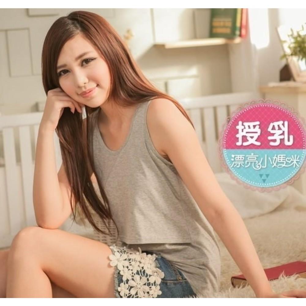 純色哺乳背心 【BFC1101H】 ◎超值 純棉 哺乳背心 無袖 孕婦 授乳 孕婦裝 哺乳衣