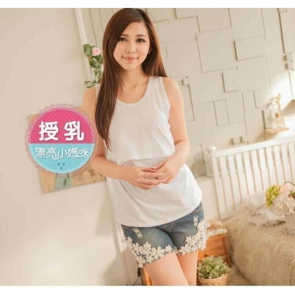 BFC1101H - 純色哺乳背心 【BFC1101H】 ◎超值 純棉 哺乳背心 無袖 孕婦 授乳 孕婦裝 哺乳衣