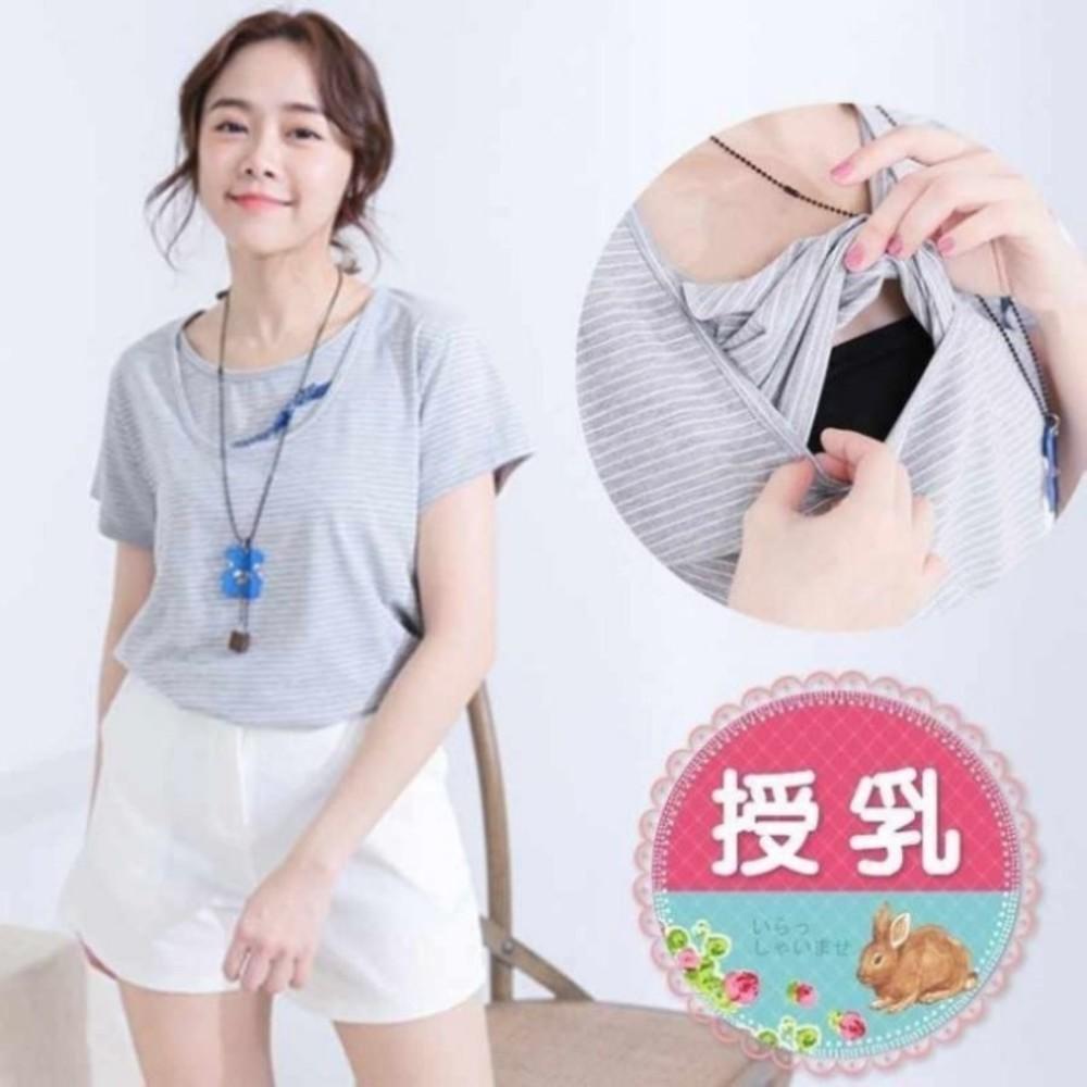 素面白色哺乳上衣 【BFC2014】 側掀式 哺乳上衣 哺乳T 特價 封面照片