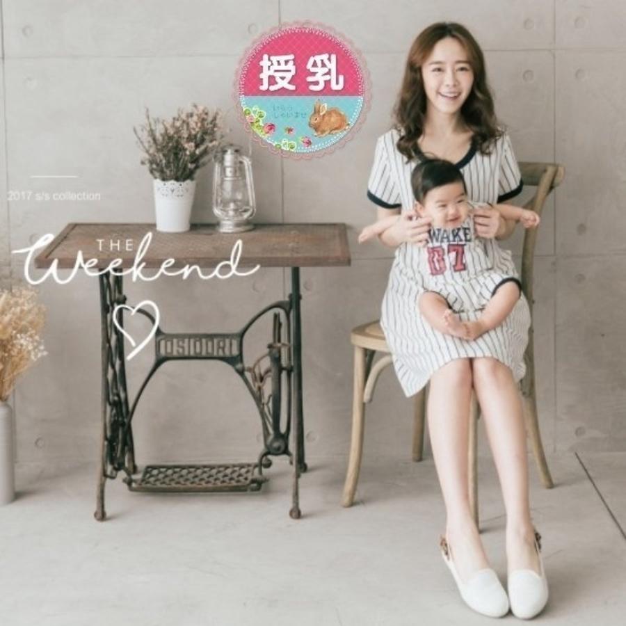 BFC3307GU - 哺乳裙 【BFC3307GU】 運動風 條紋 短袖 孕婦 親子裝 純棉 哺乳衣 AWAKE07