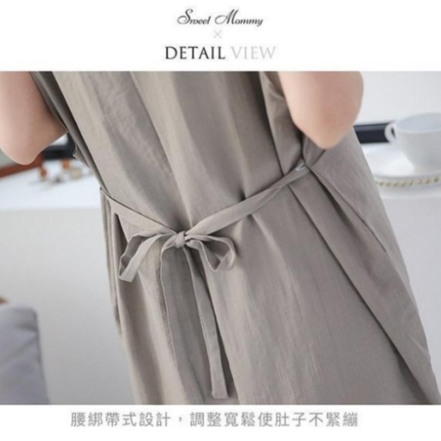 兩件式 哺乳裝 【BS0300GU】 V領 二件式 背心裙 短袖 哺乳衣 孕婦裝 洋裝