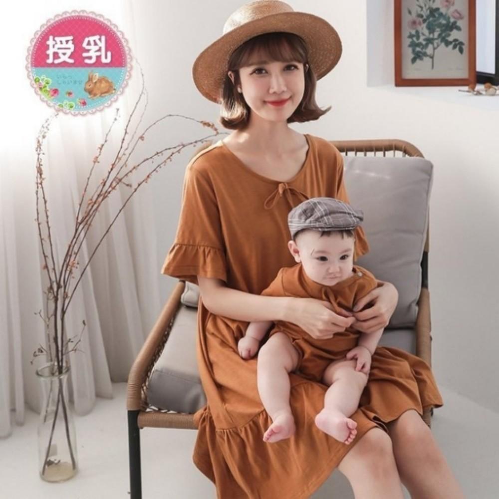 BS0700GU-哺乳 親子裝 【BS0700GU】 荷葉裙 短袖 哺乳衣 孕婦裝 寶寶 包屁衣 魚尾裙