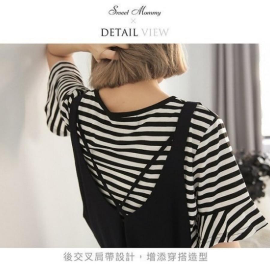 兩件式 背心裙 哺乳裝 【BS2500GU】 喇叭袖 短袖 哺乳衣 孕婦裝 條紋 哺乳 吊帶裙
