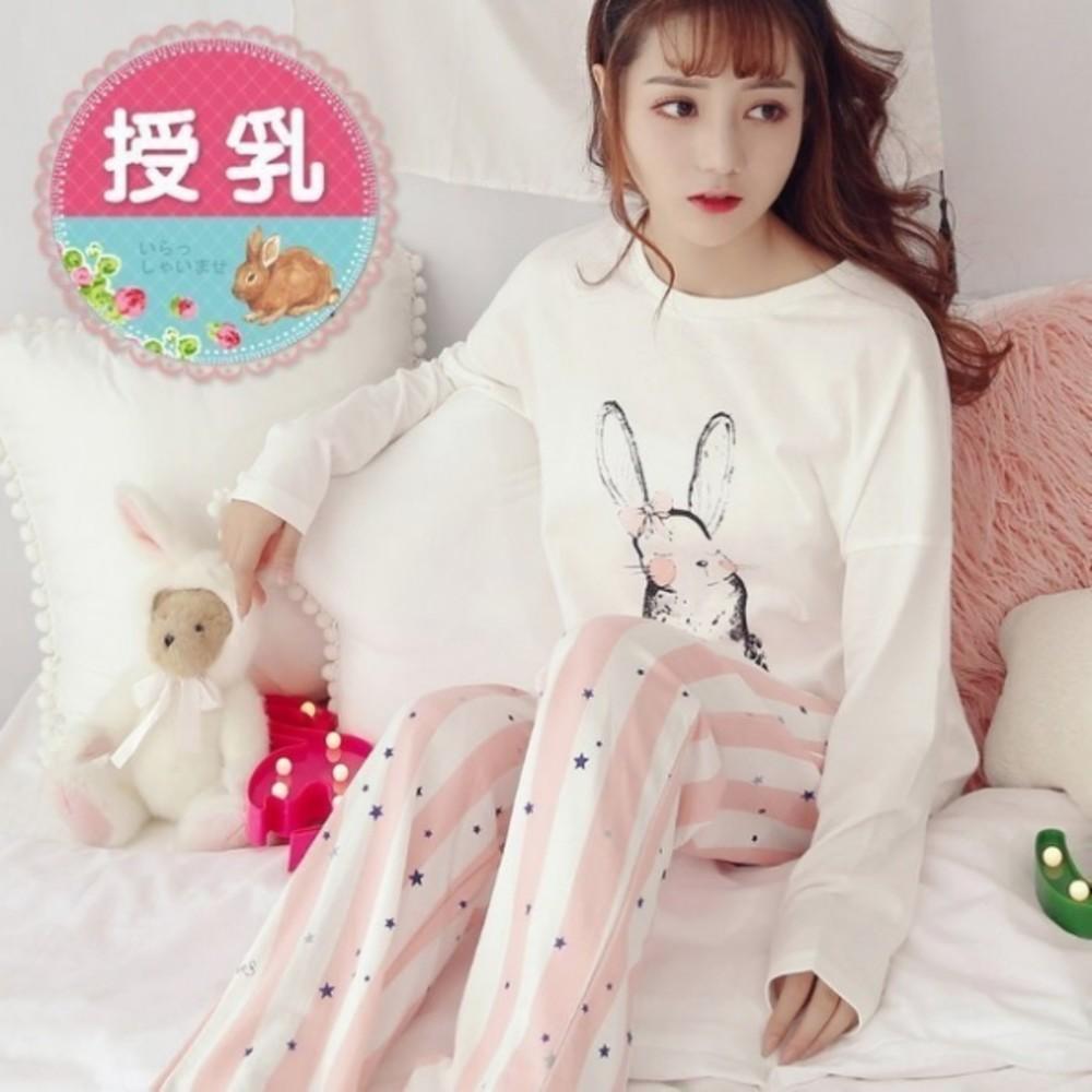 BS8088-哺乳睡衣 【BS8088】 哺乳衣 孕婦裝 哺乳裝 哺乳睡衣 甜蜜小兔長袖柔棉透氣哺乳套裝
