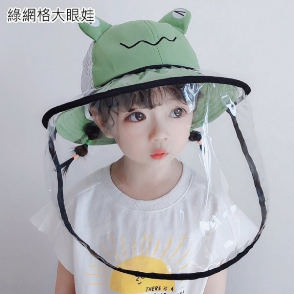 韓國超可愛防飛沫漁夫帽【BW5151】 防飛沫 漁夫帽 可拆式