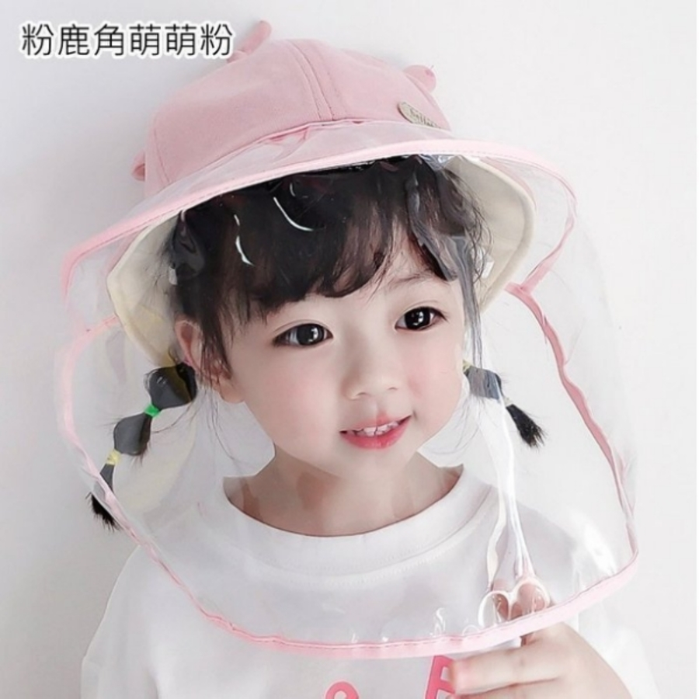 BW5151-韓國 防護面罩 防飛沫 漁夫帽【BW5151】 面罩 可拆式 防飛沫 漁夫帽