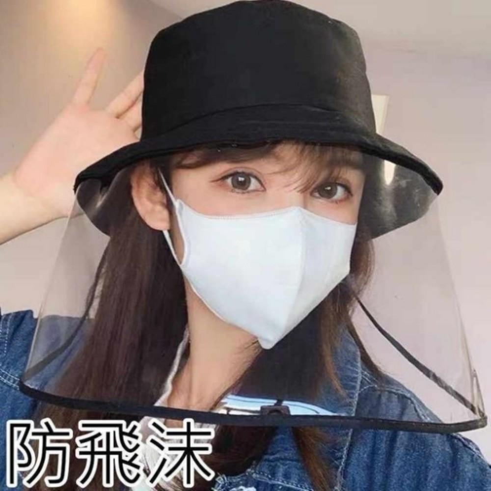 BW5152-防飛沫漁夫帽【BW5152】 防飛沫 漁夫帽 可拆式 成人款 素面款