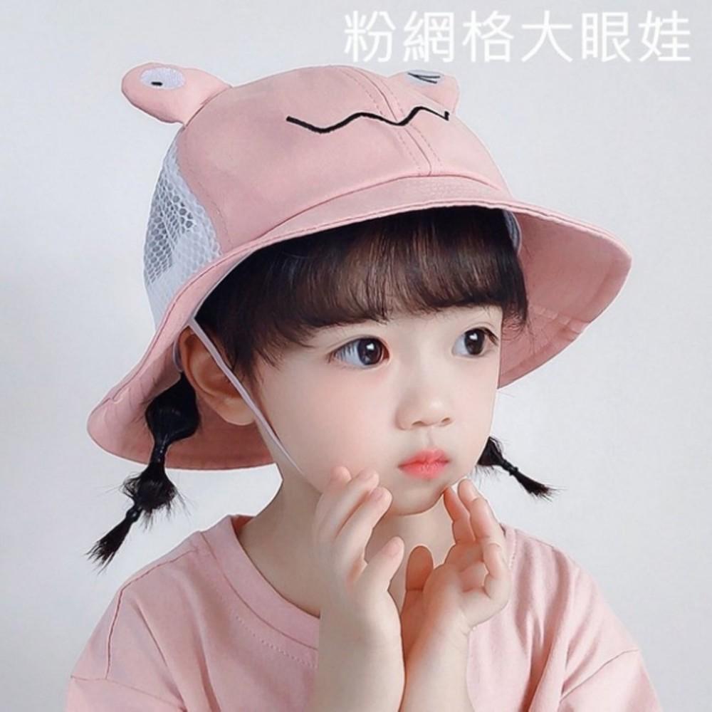 韓國超可愛透氣網洞漁夫帽【BW5153】防晒 防曬 漁夫帽 透氣洞洞設計