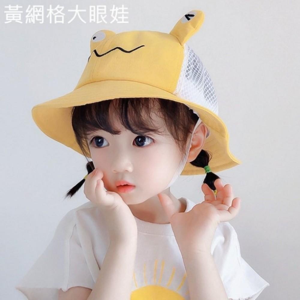 韓國超可愛透氣網洞漁夫帽【BW5153】防晒 防曬 漁夫帽 透氣洞洞設計 封面照片