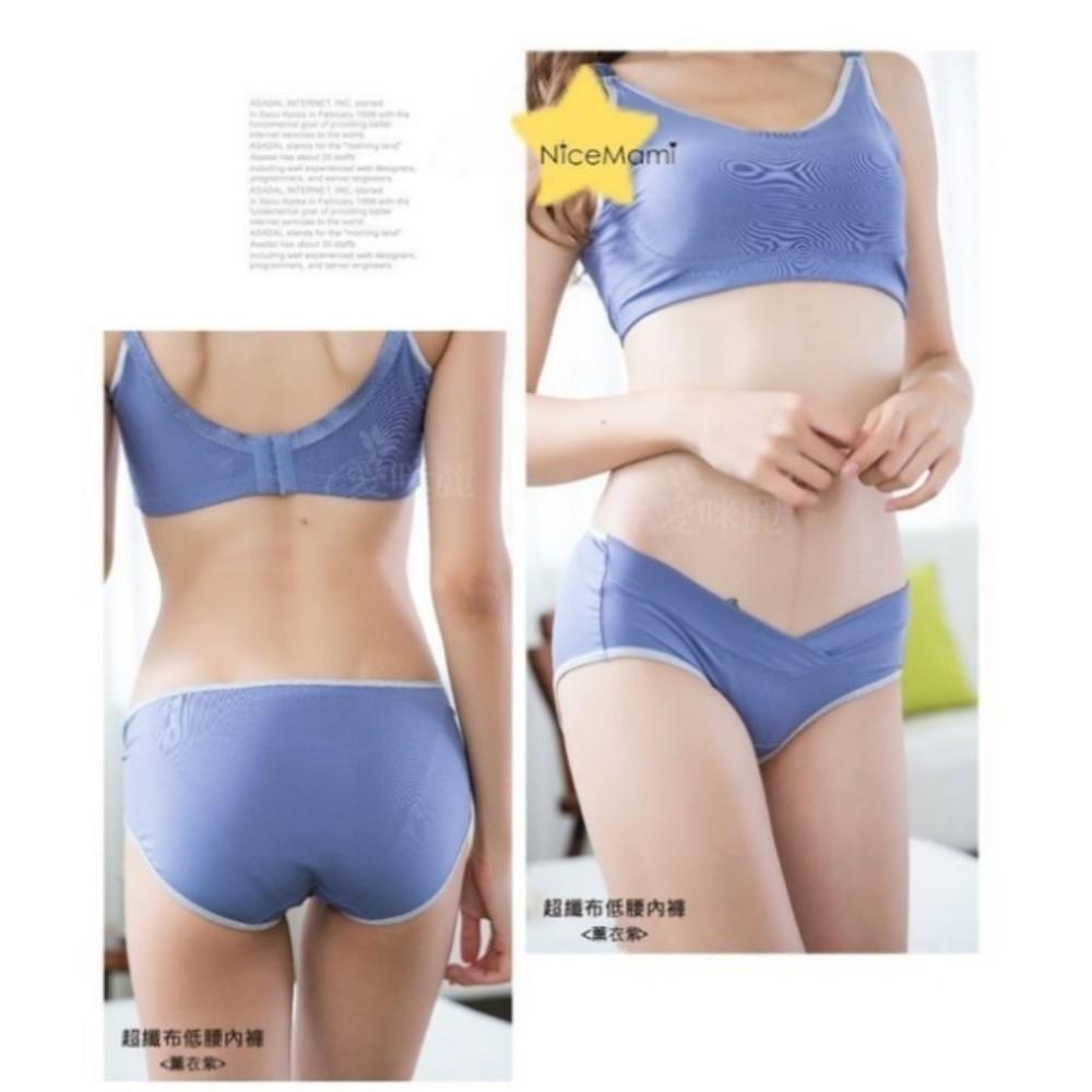 運動風內衣 【Bra0176】 無鋼圈 哺乳內衣 台灣製 孕婦內衣 哺乳胸罩 孕婦胸罩