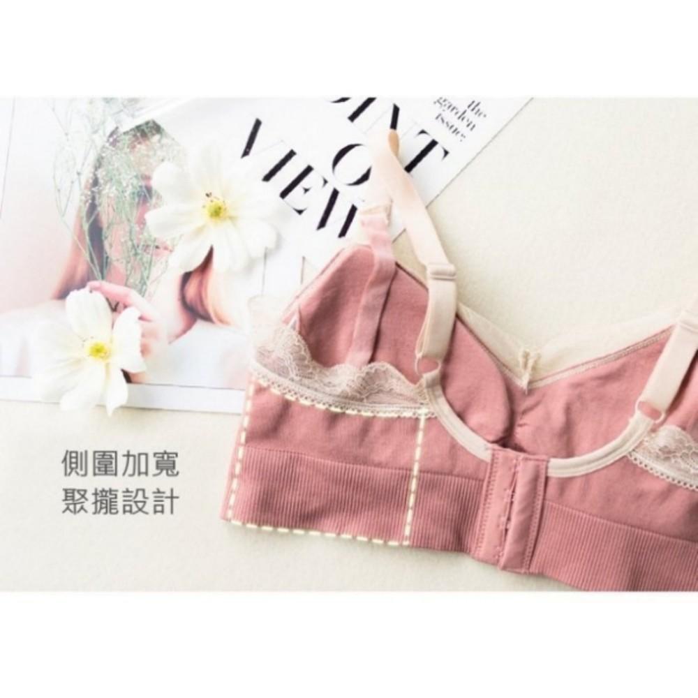 法式浪漫哺乳內衣 【Bra0812】 無縫 無痕 無鋼圈 布蕾絲 內衣 哺乳胸罩 孕婦裝