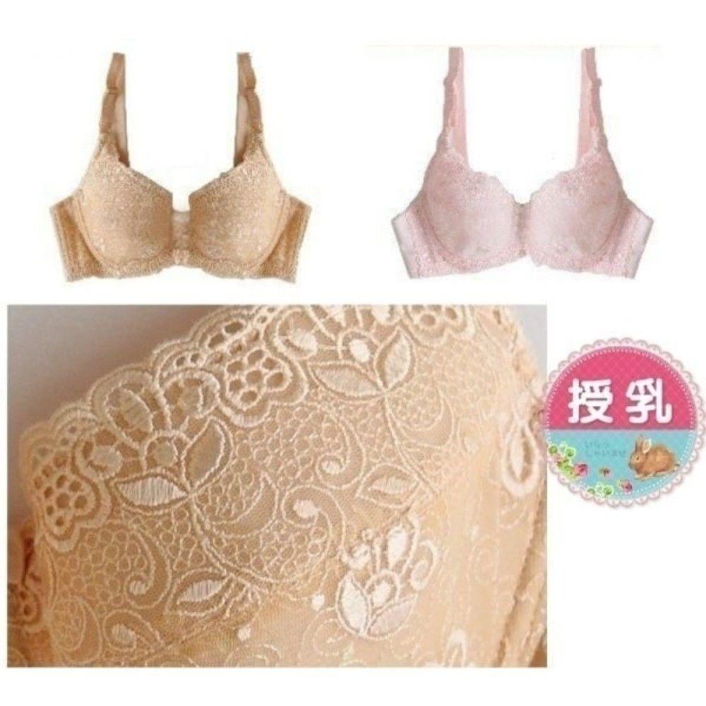 內衣 【Bra2317MIT】 孕期哺乳期 台灣製大罩杯 CDEF罩杯 專業級蕾絲哺乳內衣胸罩