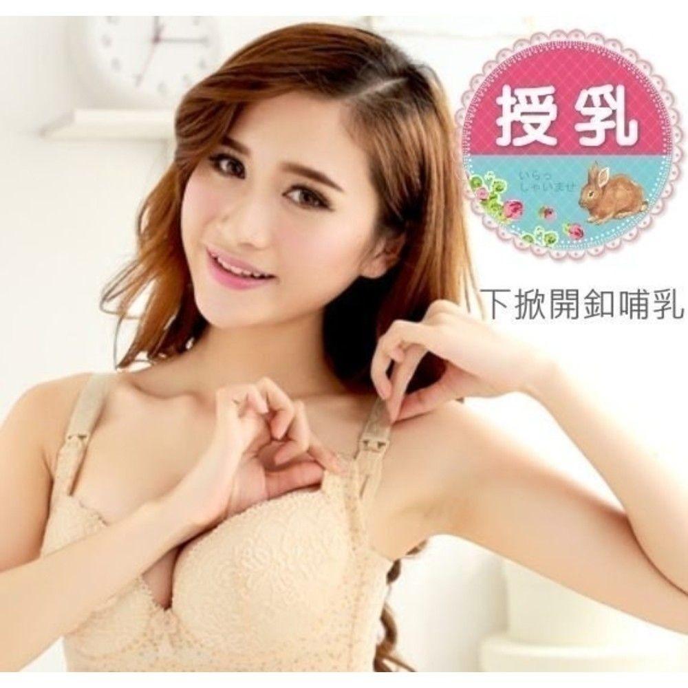 Bra2317MIT - 內衣 【Bra2317MIT】 孕期哺乳期 台灣製大罩杯 CDEF罩杯 專業級蕾絲哺乳內衣胸罩