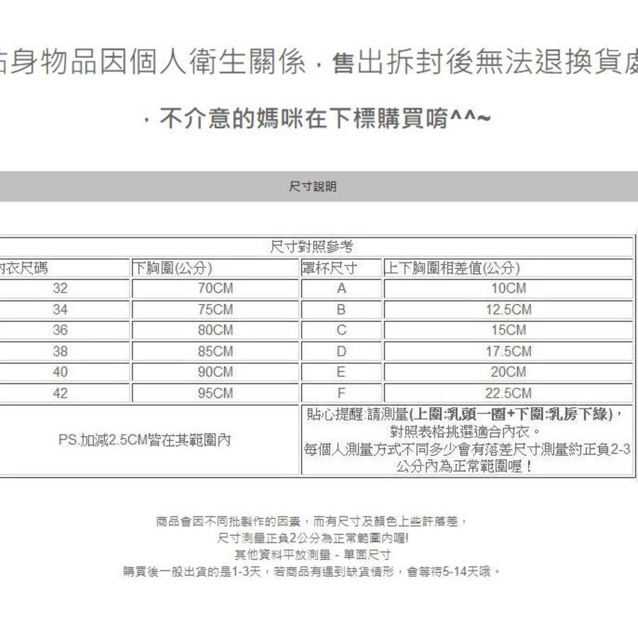內衣 【Bra2508MIT】 台灣製 舒適無鋼圈內衣格紋蕾絲花邊哺乳內衣孕婦內衣三排背扣