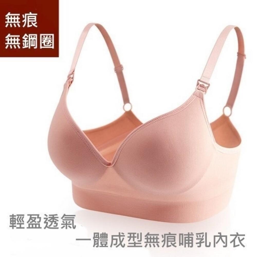 Bra8632HU - 一體成型內衣 【Bra8632HU】 無縫 無痕 無鋼圈 孕婦內衣 一片式哺乳內衣 哺乳胸罩 孕
