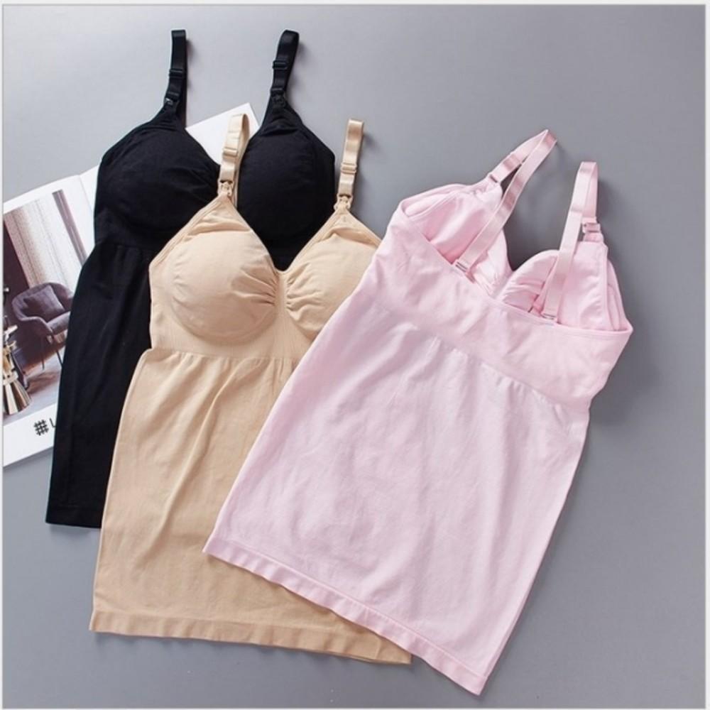 無鋼圈內衣 【Bra8888】 高彈 背心式 哺乳胸罩 前開扣 哺乳內衣 產後內衣 孕婦裝