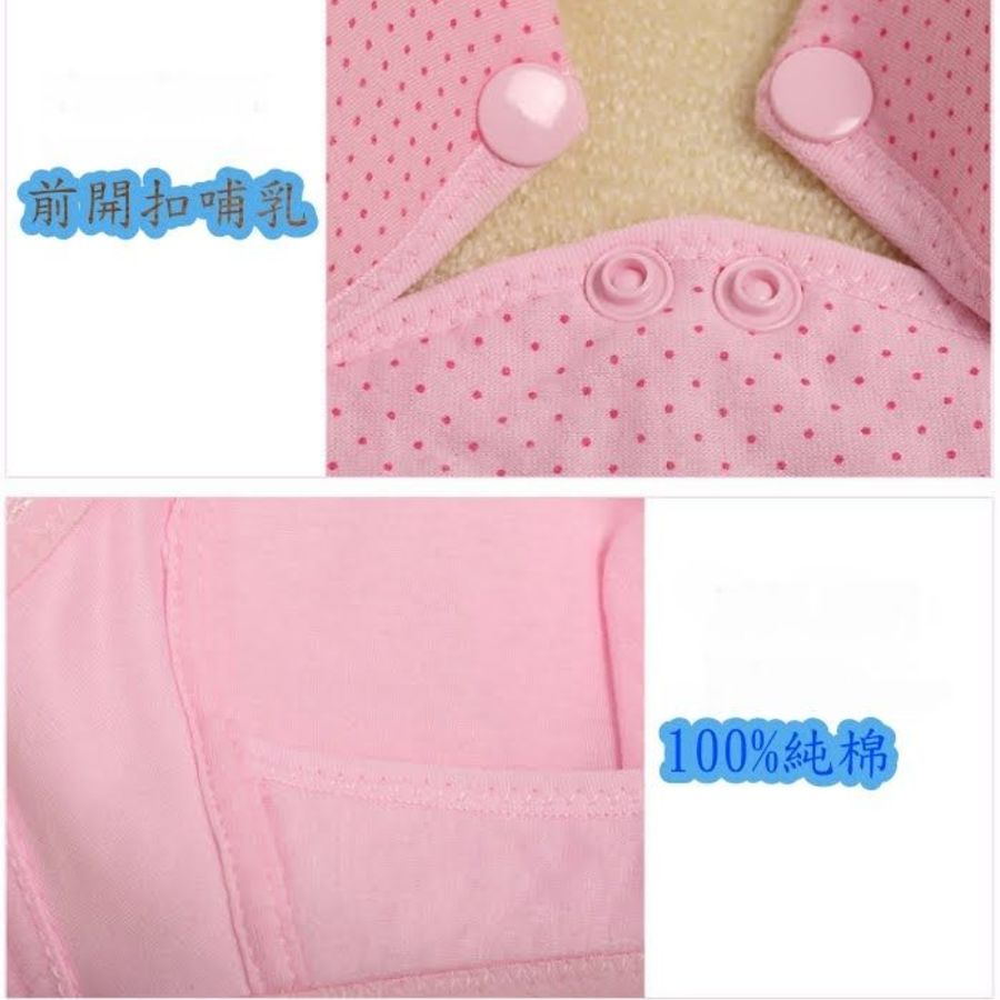 純棉內衣 【Bra916XD】 超舒適 前開扣 哺乳胸罩 孕婦內衣 哺乳內衣 孕婦裝