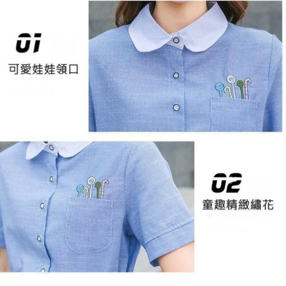韓系 翻領 孕婦洋裝 【D6877】 刺繡 條紋 OL 上班族 襯衫洋裝 短袖 娃娃領 孕婦裝