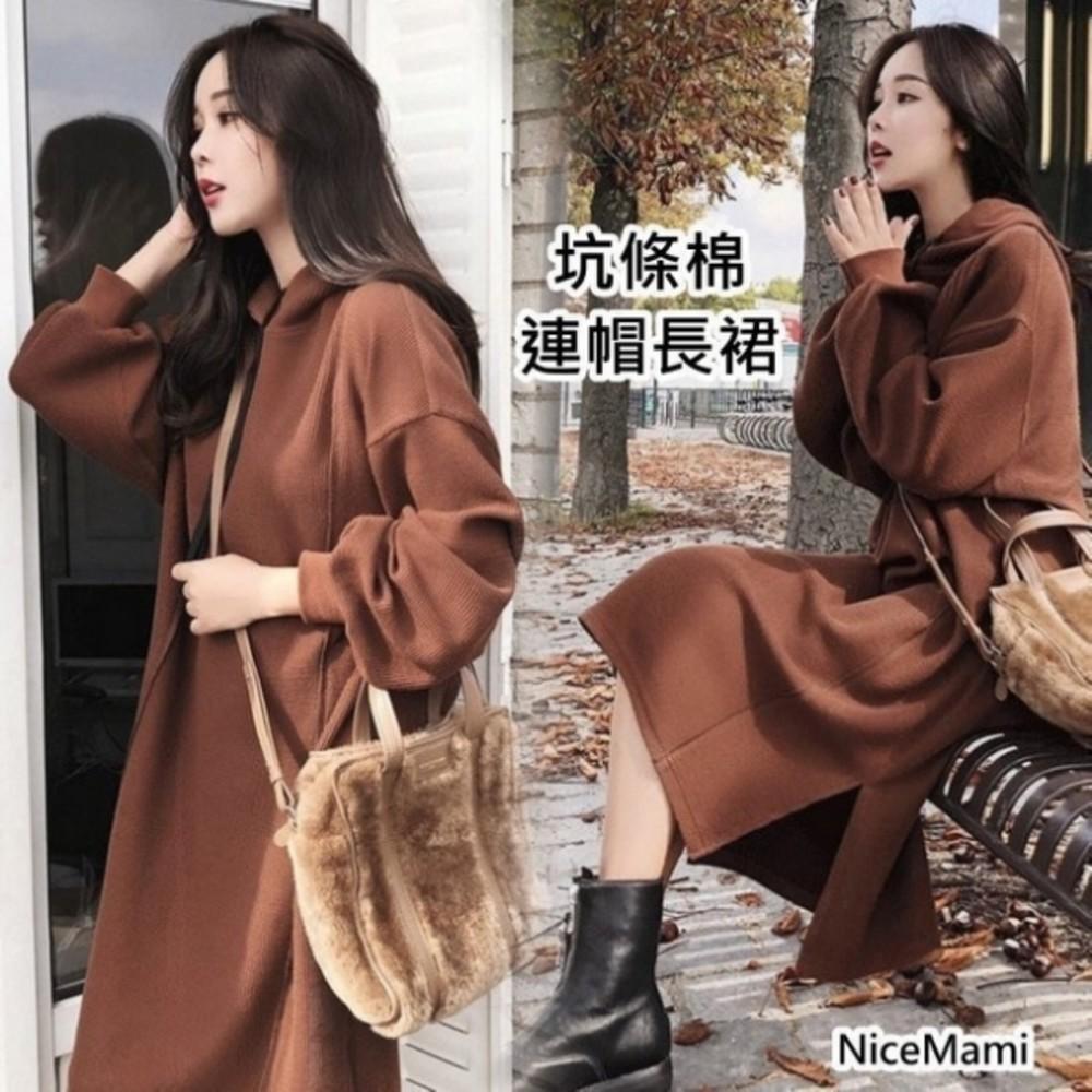 D7382 - 韓國洋裝 【D7382】 寬鬆 中大尺碼 長袖 連帽連衣裙 孕婦裝洋裝