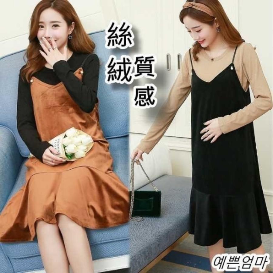 D7600-絲絨洋裝 【D7600】 魚尾 背心裙 吊帶裙 孕婦裝 絨布 波浪裙