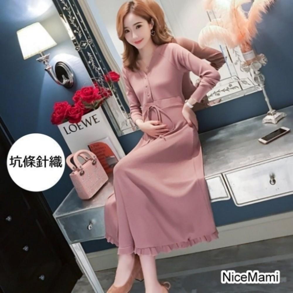 韓系 洋裝 【D8866】 高質感 坑條棉 長袖 V領 開扣 修身 孕婦裝洋裝 長裙 封面照片