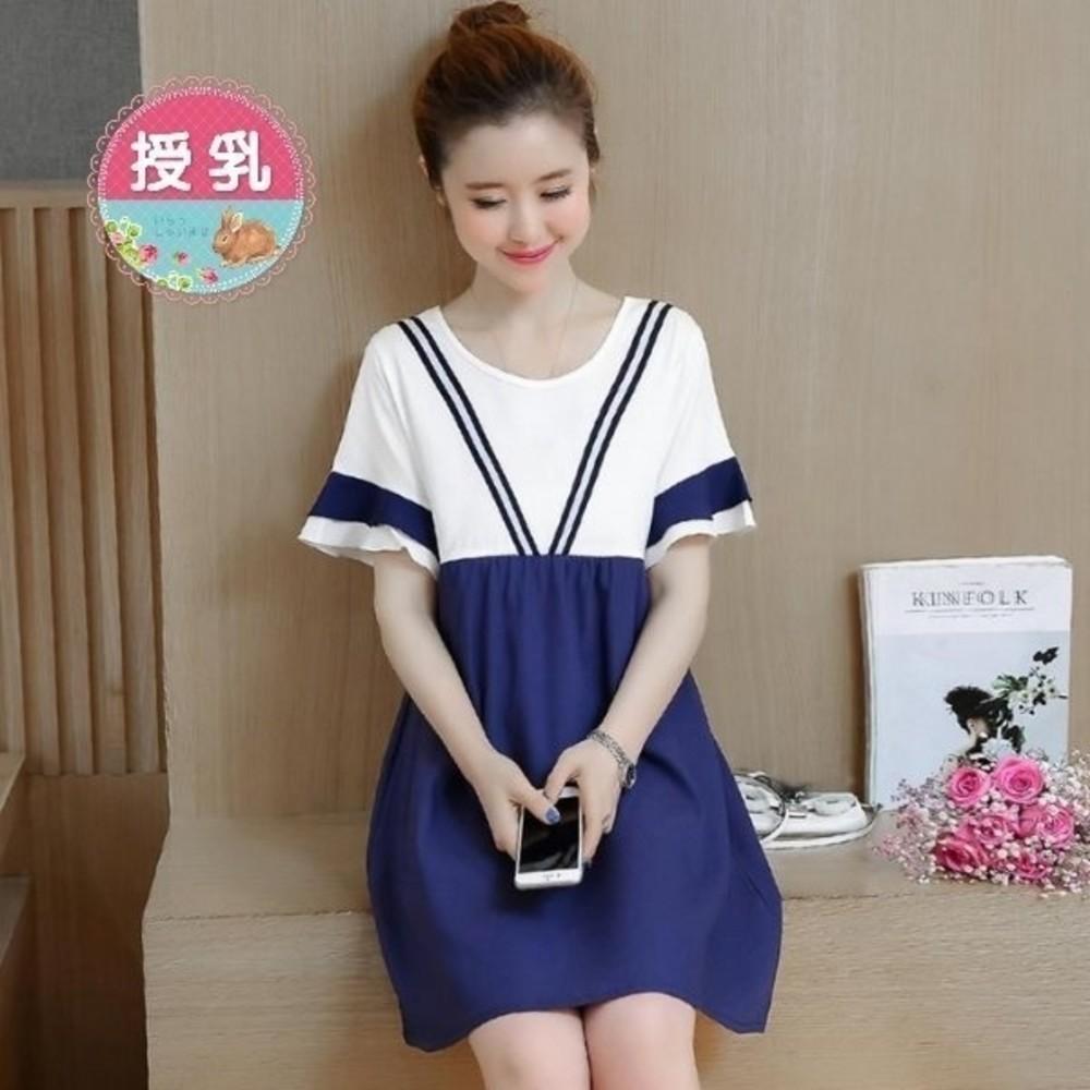 【D9212】韓國 撞色 喇叭袖 哺乳洋裝 短袖 孕婦洋裝 荷葉袖 孕婦裝 娃娃裝 封面照片